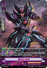 Blaster Dark - V-CS01/003EN - PR
