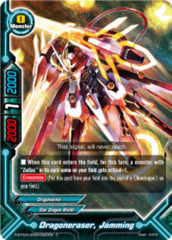 Dragoneraser, Jamming [D-BT02A-SS02/0020EN C (FOIL)] English