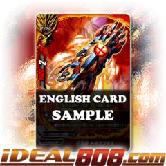Crimson Fist, Dragoplus [X-BT01A-CP01/0040EN R] English