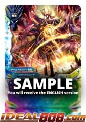 Kronos Syn Endday [S-CBT03/0020EN RR (FOIL)] English
