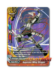 Separate Whip Dragon - BT05/0095 - C