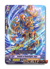 Knight of Dawnlight, Jago - G-BT03/057EN - C