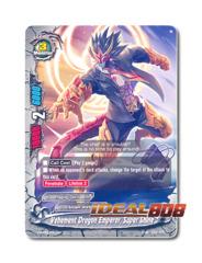 Vehement Dragon Emperor, Super SHine [H-BT03/0101EN C] English Foil