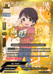 Farm Idol, Shizuku Oikawa [S-UB-C03/IR044EN IR (Idol Rare)] English