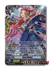 Hoop Master - G-BT06/S10EN - SP