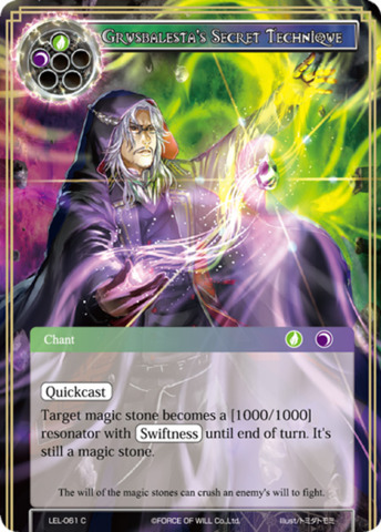 Grusbalesta's Secret Technique [LEL-061 C (Foil)] English