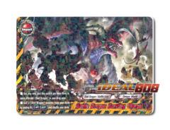 Battle Dragon Bursting Charge! - H-EB01/0017 - R