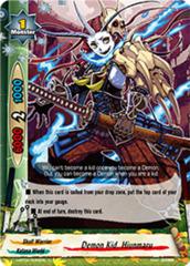 Demon Kid, Hiunmaru - H-BT02/0056EN - U