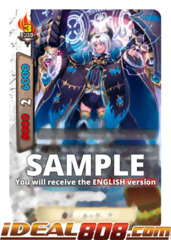 Demon Lord, Nil Genia [S-UB02/0028EN R (Glossy)] English