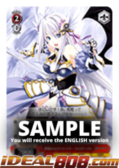 Silver-Haired Former Valkyrie, Rossweisse [Fdd/W65-E059 U (Regular)] English