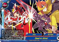 Dead or Alive! - H-EB02/0063 - U - Foil
