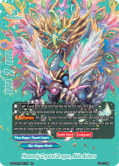 Heavenly Crystal Dragon, Aldo Athora [S-RC01/BR01EN BR (Metallic TEAL FOIL)] English