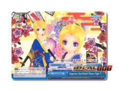 Kagamine HachiHachi Flower Fight [PD/S22-E099 CC] English
