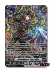 Steam Keeper, La-ba'shim - G-CB04/S08EN - SP