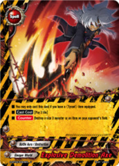 Explosive Demolition Axe [D-BT03/0064EN U] English