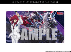 Cardfight Vanguard Official Playmat Vol.19 Ren & Mordred Phantom