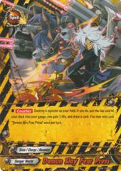 Demon Slay Fear Press [S-PR/093EN  (Regular)] English