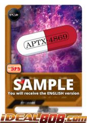 APTX4869 [S-UB-C01/0033EN R (FOIL)] English