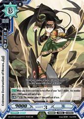 Extreme Destruction of Boxes, Aoi - BT01/093EN - RR