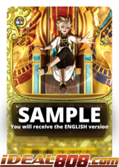 -The Arcane Crown- Al Coronation [S-BT05/0016EN RR (FOIL)] English
