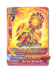 Sun Fist, Burning Sun [D-BT01/0095EN C] English