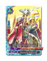 Dragowizard, Rainbow Horn - BT03/0090EN (C) Common