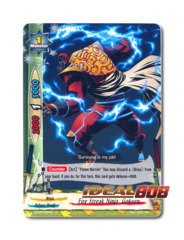 Fire Streak Ninja, Gokuen - BT03/0094EN (C) Common