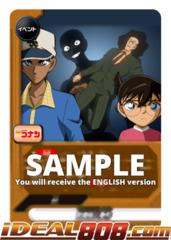 Locked Room Mystery Case [S-UB-C01/0060EN U (FOIL)] English