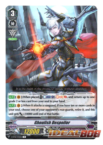 CARDFIGHT Vanguard English BT05//082EN C Skyhigh Walker