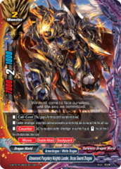 Atonement Purgatory Knights Leader, Orcus Sword Dragon [S-BT01A-UB03/0012EN RR (FOIL)] English