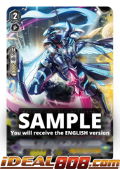 Morion Spear Dragon - V-EB12/004EN - RRR