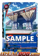 Super T Dynamicyte [S-UB01/0033EN R (Glossy)] English
