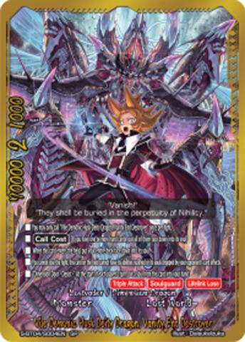 Vile Demonic Husk Deity Dragon, Vanity End Destroyer [S-BT04/S004EN SP (GOLD FOIL)] English