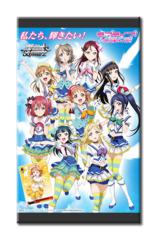 Love Live! Sunshine!! | ラブライブ!サンシャイン!! (Japanese) Weiss Schwarz Booster Pack