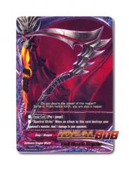 Evil Death Scythe - BT04/0043EN (R) Rare