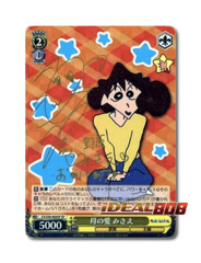 [CS/S28-006SP SP] 母の愛 みさえ (Misae, Mother's Love) Japanese Foil SIGNED