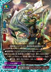 Elusive Phantom Thief, Phantomaria Ludman [S-BT07/0009EN RR (FOIL)] English