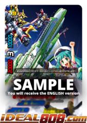 Paal Battleship, Satsuki [S-UB05/S003EN SP (GOLD FOIL)] English