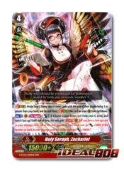 Holy Seraph, Zachariel - G-FC03/009 - RRR