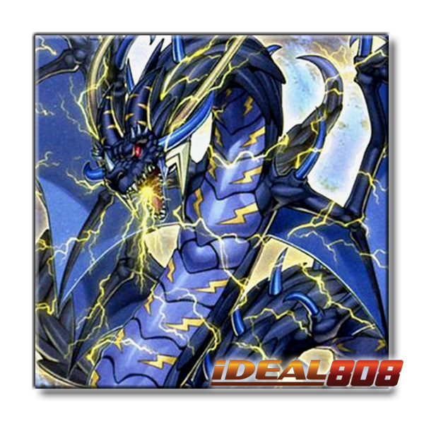 Thunderdragoncolossus