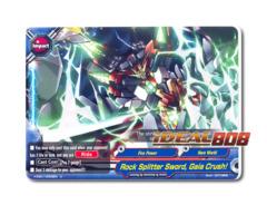 Rock Splitter Sword, Gaia Crush! - H-EB01/0059 - U