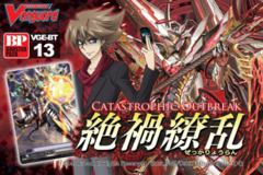 BT13 Catastrophic Outbreak (English) Cardfight Vanguard Booster Box