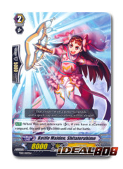 Battle Maiden, Shitateruhime - TD13/007EN - TD