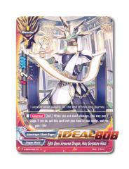 Fifth Omni Armored Dragon, Holy Scripture Hisui [H-EB04/0081EN U (FOIL)] English