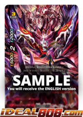Great Demonic Black Luster Dragon, Azi Dahaka