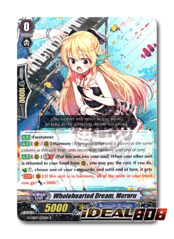 Wholehearted Dream, Meruru - G-CB03/025EN - R