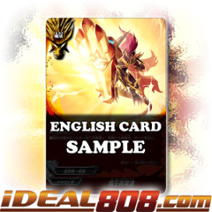 Demon Lord's Roaring Dragon Blast [X-BT01A-CP01/0020EN RR (FOIL)] English