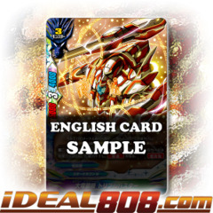 Biggest Dragonarms, Triple Buster [X-BT01A-CP02/0075EN SECRET (FOIL)] English