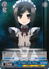 A Maid's Job, Miyu [PI/EN-S04-E035 R] English