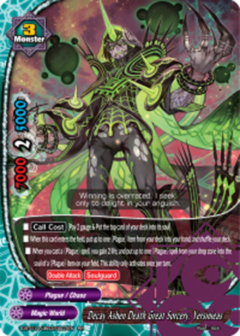 Decay Ashen Death Great Sorcery, Yersinieas [S-BT01A-UB03/0007EN RR (FOIL)] English